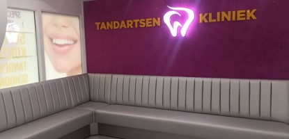 Tandartsen Kliniek